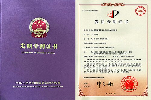 Patent Of Invention 9