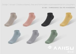 antibacterial ankle socks for women